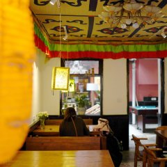 Chengdu Mix Hostel Poshpacker& Cocktail Bar интерьер отеля