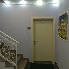 Hotel Emigranti интерьер отеля