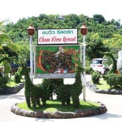 Отель Chomview Resort городской автобус