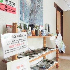 Отель Oyado Tsuruya Якусима в номере