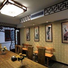 Отель Zhantan Courtyard Hotel Китай, Пекин - отзывы, цены и фото номеров - забронировать отель Zhantan Courtyard Hotel онлайн помещение для мероприятий фото 2