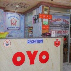 Отель OYO 267 Hotel Tanahun Vyas Непал, Катманду - отзывы, цены и фото номеров - забронировать отель OYO 267 Hotel Tanahun Vyas онлайн питание