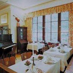 Hotel Der Tannenbaum питание фото 3