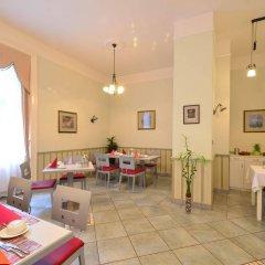 Отель Sant Georg Garni Чехия, Марианске-Лазне - отзывы, цены и фото номеров - забронировать отель Sant Georg Garni онлайн питание