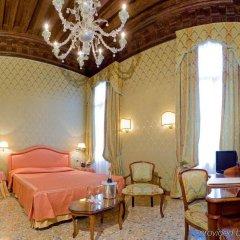 Отель COLOMBINA Венеция комната для гостей фото 4