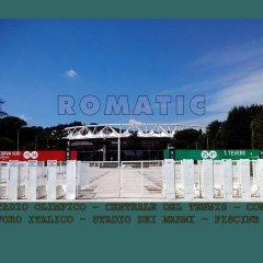 Отель Romatic Италия, Рим - отзывы, цены и фото номеров - забронировать отель Romatic онлайн помещение для мероприятий
