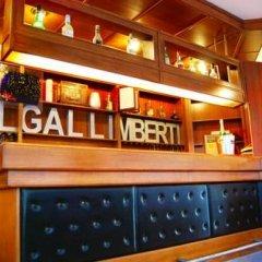 Отель BYRON Италия, Мира - отзывы, цены и фото номеров - забронировать отель BYRON онлайн интерьер отеля фото 3