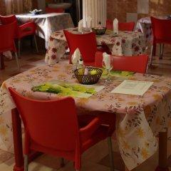 Pemicsa Hotel питание фото 2