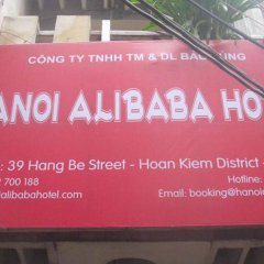 Alibaba Hotel парковка