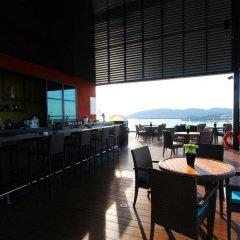 Отель Grandis Hotels and Resorts гостиничный бар