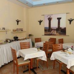 Отель Arma Hotel Греция, Афины - отзывы, цены и фото номеров - забронировать отель Arma Hotel онлайн питание