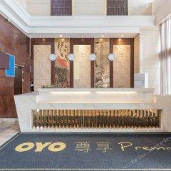 Отель Xiamen Jingbang Hotel Китай, Сямынь - отзывы, цены и фото номеров - забронировать отель Xiamen Jingbang Hotel онлайн интерьер отеля фото 2