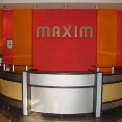 Hotel Maxim Правец фото 20