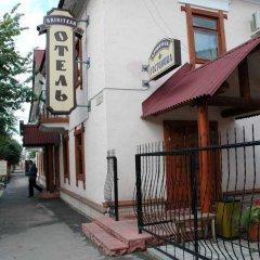 Гостиница Кривитеск фото 16