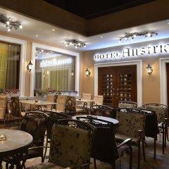 Отель Austria Албания, Тирана - отзывы, цены и фото номеров - забронировать отель Austria онлайн питание