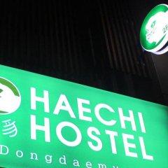 Отель Kim Stay Ii развлечения