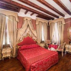 Отель Dimora Dogale Венеция комната для гостей фото 3