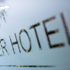 Aster Hotel Group комната для гостей фото 3