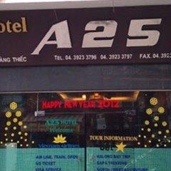 Отель A25 Hang Thiec Ханой интерьер отеля фото 3