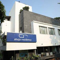 Отель Ahuja Residency Sunder Nagar развлечения