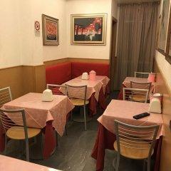 Hotel Parma питание