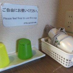Отель Guest House Nakaima Япония, Хаката - отзывы, цены и фото номеров - забронировать отель Guest House Nakaima онлайн с домашними животными