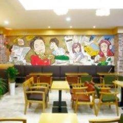 Отель Crystal Hotel Южная Корея, Тэгу - отзывы, цены и фото номеров - забронировать отель Crystal Hotel онлайн фото 13