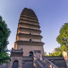 Zhongan Inn Meiyuan Hotel фото 2