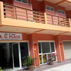 Отель N.D. Place Lanta парковка