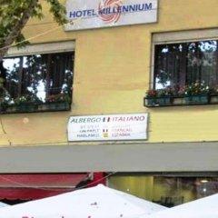 Hotel Millennium гостиничный бар