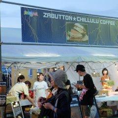 Hostel & Coffee Shop Zabutton Токио помещение для мероприятий