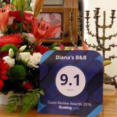 Diana's B&B Израиль, Иерусалим - отзывы, цены и фото номеров - забронировать отель Diana's B&B онлайн с домашними животными