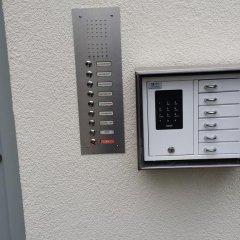 Апартаменты Paleo Finest Serviced Apartments Мюнхен сейф в номере