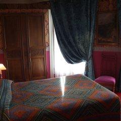 Отель Hôtel De Nice детские мероприятия