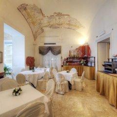 Отель Ristorante Vittoria Италия, Помпеи - 1 отзыв об отеле, цены и фото номеров - забронировать отель Ristorante Vittoria онлайн питание фото 2