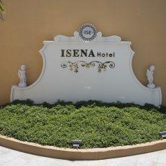 Isena Nha Trang Hotel Нячанг спа