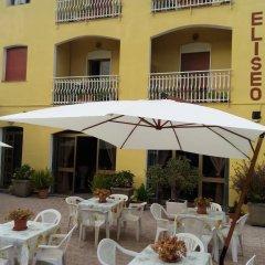 Hotel Eliseo Джардини Наксос питание