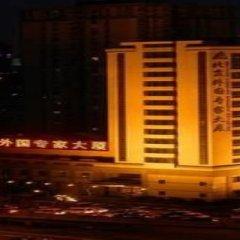 Отель Foreign Experts Building Пекин