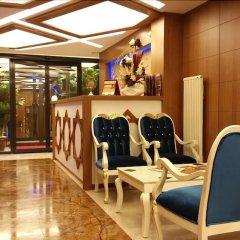 Efra Suite Hotel Турция, Кайсери - отзывы, цены и фото номеров - забронировать отель Efra Suite Hotel онлайн гостиничный бар