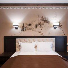 Karpatski Hotel & Restaurant комната для гостей фото 2