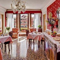 Отель Antica Locanda Sturion - Residenza d'Epoca Италия, Венеция - отзывы, цены и фото номеров - забронировать отель Antica Locanda Sturion - Residenza d'Epoca онлайн питание фото 2