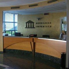 Best Western Hotel Imperiale Нова-Сири интерьер отеля
