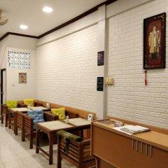 Отель R-One 24/7 Hostel Таиланд, Бангкок - отзывы, цены и фото номеров - забронировать отель R-One 24/7 Hostel онлайн питание