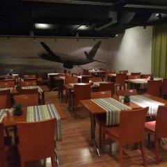Airport Hotel Pilotti питание фото 3