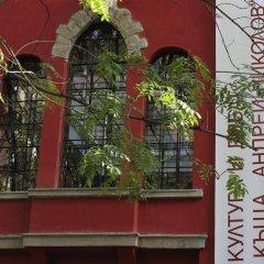 Отель Red Bed & Breakfast Болгария, София - отзывы, цены и фото номеров - забронировать отель Red Bed & Breakfast онлайн спортивное сооружение