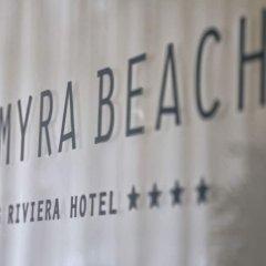 Palmyra Beach Hotel сауна