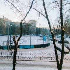 Отель Apartmenty Uyut Nezhnost Москва спортивное сооружение