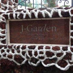 Отель Izukogen Onsen J Garden Ито гостиничный бар