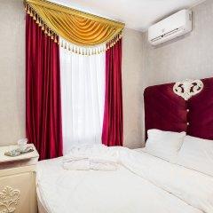 Отель Сан-Ремо Москва комната для гостей фото 4