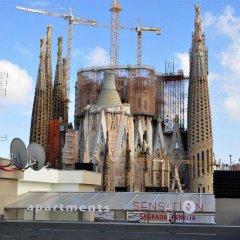 Апартаменты Sensation Sagrada Familia спортивное сооружение
